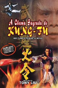 A CHAMA SAGRADA DO KUNG-FU