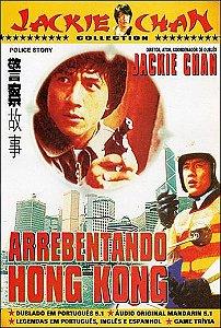 ARREBENTANDO HONG KONG