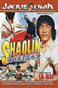 SHAOLIN CONTRA OS FILHOS DO SOL