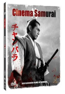 CINEMA SAMURAI VOL.1