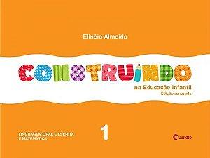 Construindo na Educação Infantil - Integrado - 1