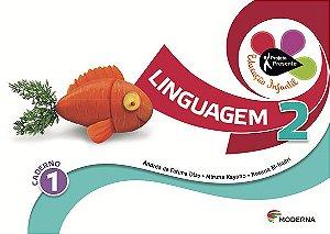Projeto Presente Educação Infantil - Linguagem - Volume 2
