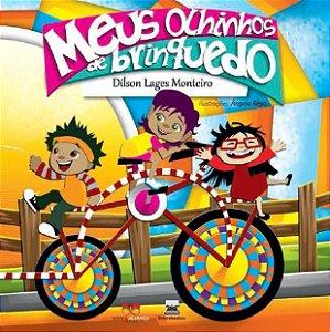 MEUS OLHINHOS DE BRINQUEDO