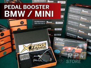 Pedal Booster BMW e Mini Xtros Potent Booster