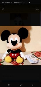 Pelucia Disney Collection Mickey Mouse