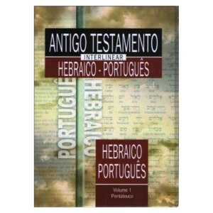 Antigo Testamento Interlinear Hebraico - Português Vol 1 Pentateuco