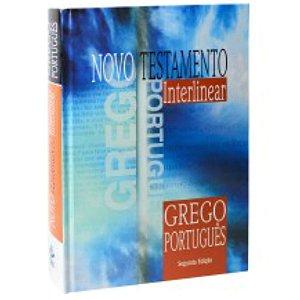 Novo Testamento Interlinear / Grego Português / Capa dura / 2ª edição / SBB
