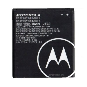BATERIA MOTOROLA PARA CELULAR - MOTO E5 PLAY