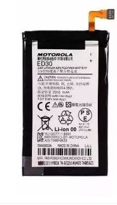 Bateria Moto G1 XT1032 XT1033 xt1032 xt1033 G2 XT1068 XT1069 xt1068 xt1069