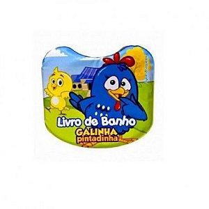 Livro de Banho Galinha Pintadinha BDA