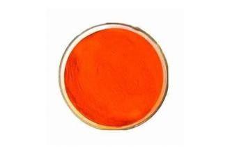 Luteína BiCanários granel 1 kg