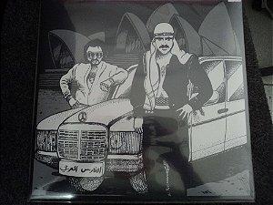 SHAHARA-JA - I'M AN ARABIAN KNIGHT