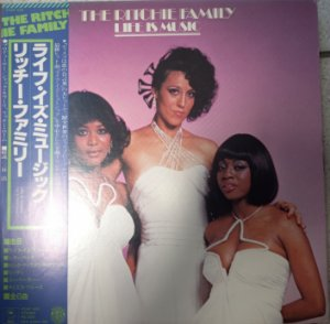 THE RITCHIE FAMILY - LIFE IS MUSIC - LP JAPONÊS