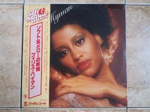 PHYLLIS HYMAN - LP JAPONÊS ( INCLUINDO I DON'T WANT TO LOSE YOU) (MA)
