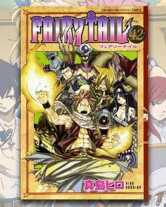 Fairy Tail - Vol 42