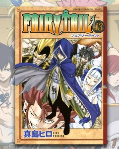 Fairy Tail - Vol 43