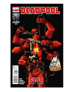 Ímã Decorativo Capa de Quadrinhos - Deadpool - CQM35