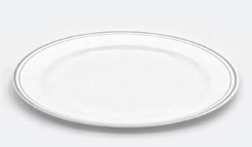 Prato Para Refeição Luxo - 26cm