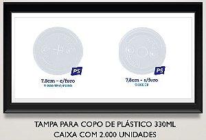 Tampa para copo plastico 330ml (Com ou sem furo) Caixa 2.000 uni