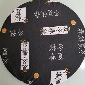 Capa de tecido letra japonesa fundo preto