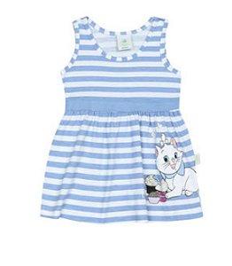 Vestido Marie Listrado - Azul e Branco - Brandili