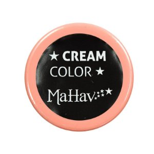 Cream Color Mahav Black