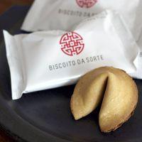 10 Biscoitos Da Sorte - Lembrancinhas Casamentos E Festas