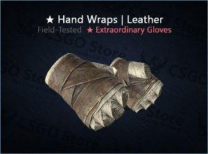 ★ Hand Wraps | Leather (Field-Tested)