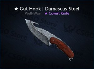 ★ Gut Knife | Damascus Steel (Well-Worn)
