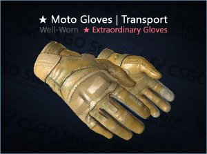 ★ Moto Gloves | Transport (Well-Worn)