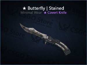 ★ Butterfly Knife | Stained (Minimal Wear)