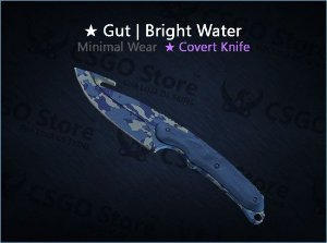 ★ Gut Knife | Bright Water (Minimal Wear)
