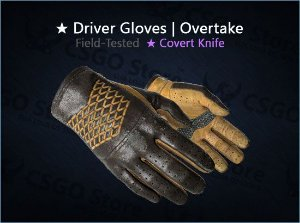 ★ Driver Gloves | Overtake 0.23 (Field-Tested)
