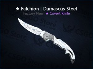 ★ Falchion Knife | Damascus Steel (Factory New)