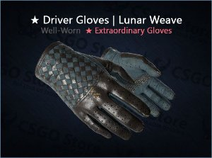 ★ Driver Gloves | Lunar Weave (Well-Worn)
