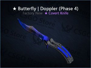 ★ Butterfly Knife | Doppler Phase 4 (Factory New)