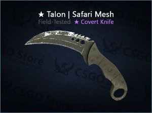 ★ Talon Knife | Safari Mesh (Field-tested)