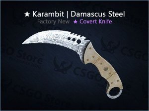 ★ Talon Knife | Damascus Steel (Factory New)