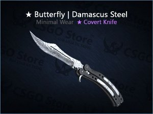 ★ Butterfly Knife | Damascus Steel 0.07 (Minimal Wear)