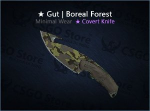 ★ Gut Knife   Boreal Forest (Minimal Wear)