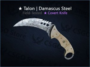 ★ Talon Knife | Damascus Steel (Field-Tested)