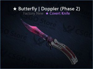 ★ Butterfly Knife | Doppler Phase 2 (Factory New)