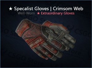 ★ Specialist Gloves | Crimson Web (Well-Worn)