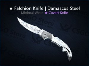 ★ Falchion Knife | Damascus Steel (Minimal Wear)