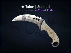 ★ Talon Knife | Stained (Factory New)