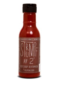 Ketchup Strumpf #2 - Defumado -  Garrafa PET 470g