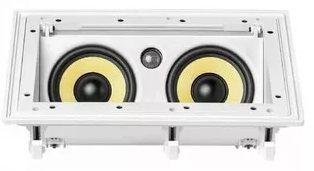 Caixa de som de Embutir Gesso Central CI55RA JBL (Unid.)