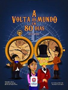 A VOLTA AO MUNDO EM 80 DIAS - LIVRO INTERATIVO
