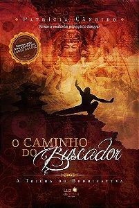 O CAMINHO DO BUSCADOR
