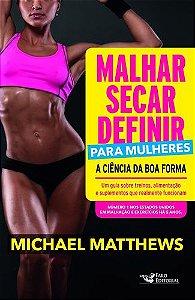 MALHAR-SECAR-DEFINIR---PARA-MULHERES
